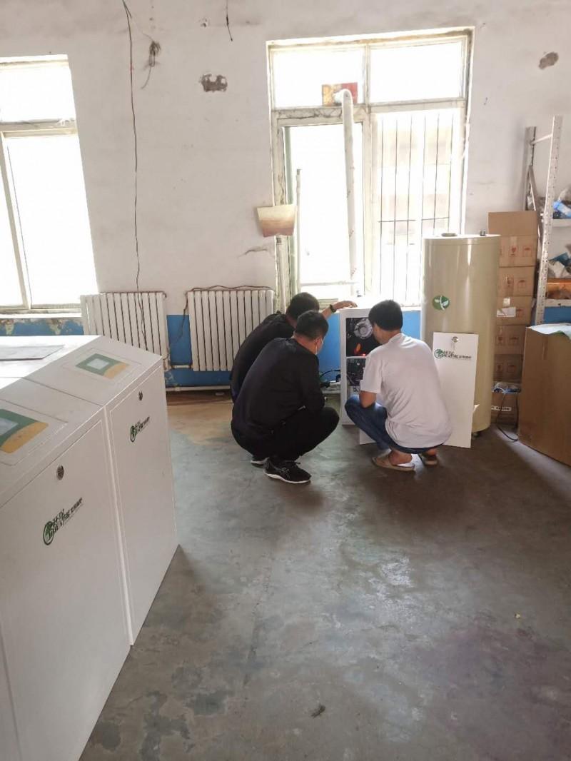 新能源家用锅炉 农村环保锅炉 优质甲醇采暖炉