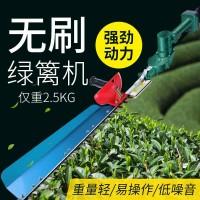 无刷充电式电动绿篱机 家用农用茶树修枝剪 弧形篱笆剪
