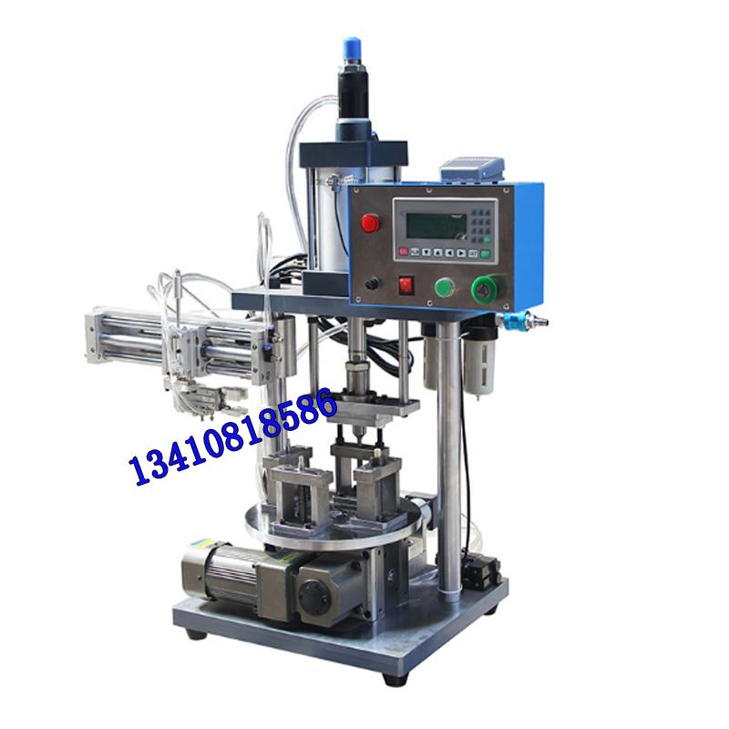自动转盘多工位铆压自动下料气动冲压机铆压机治具冲压机