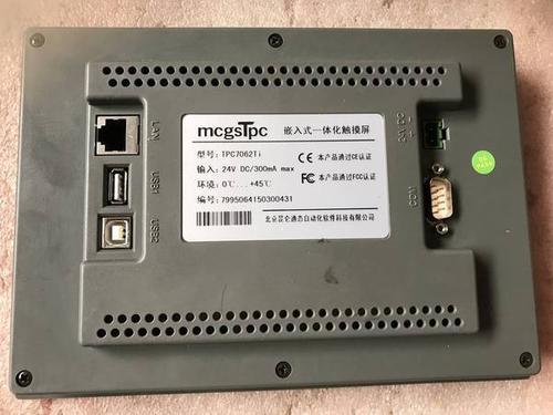 昆仑通态触摸屏IPC1260T显示横条维修