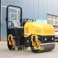 厂家发货 回填土路面驾驶型压地机 沟槽压实机
