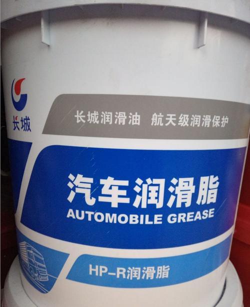 长城HP-R高温润滑脂|长城高温润滑脂HP-R