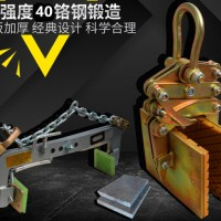 高强度40铬钢800公斤薄板大板夹钳