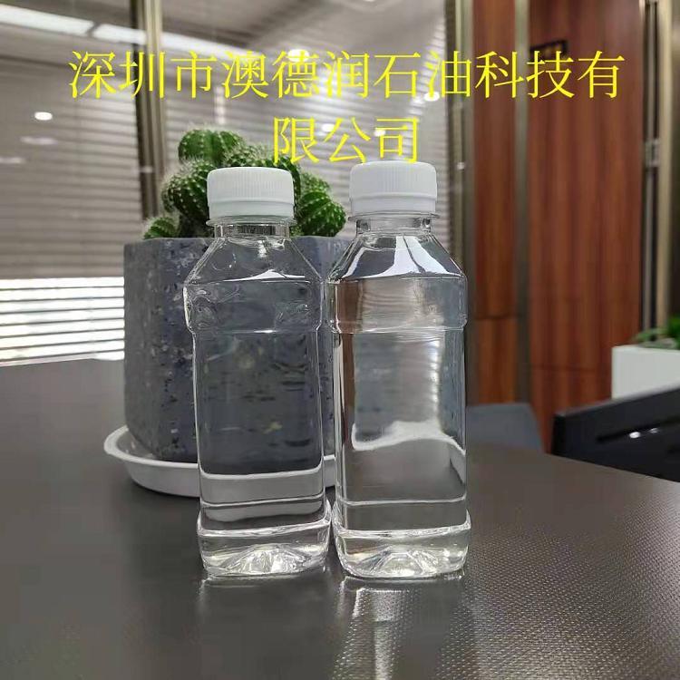 150N中海油150n中海油|150N基础油|基础油150n