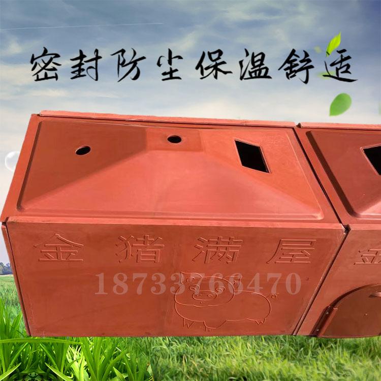 仔猪保温箱 小猪取暖箱 保育猪用养猪场猪舍设备