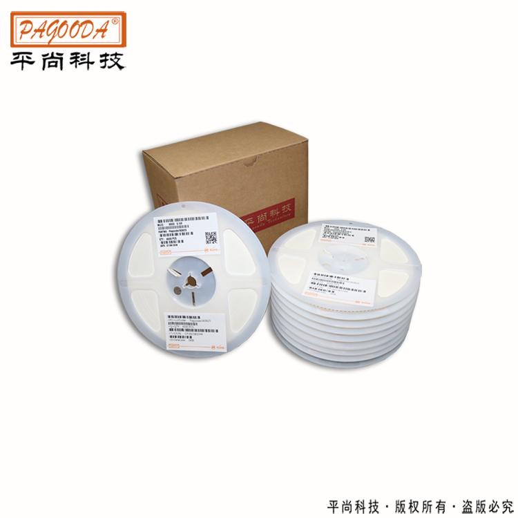 风华贴片电容0603 1206空调机应用包邮正品
