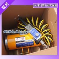 KAB-100ZG全行程气动平衡吊,手柄控制自动感应重量