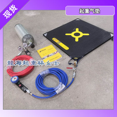 TLB-32橡胶起重气垫可用于水下作业无需维护