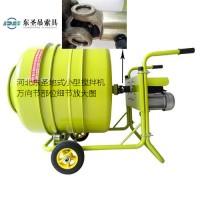 600L手推式小型搅拌机使用摩托车短途运输
