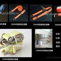 吊装带织带平整度