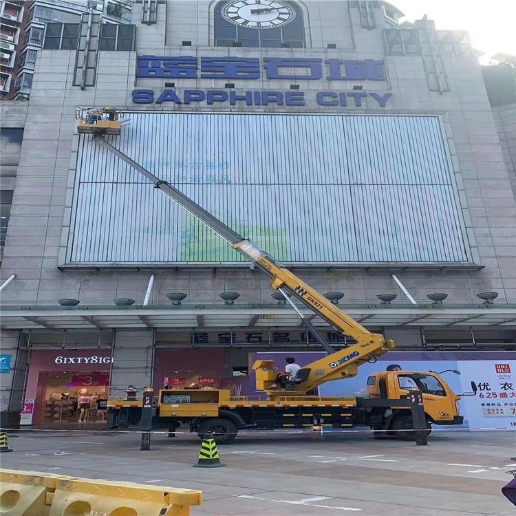 广州高空车租赁、绿化园林砍树、广告牌安装、路灯监控维修安装