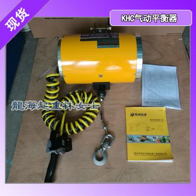 机床上下料用提升工具,KHC气动平衡器现货龙海起重无假货