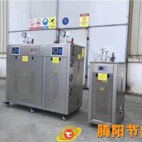 蒸汽回收机的操作步骤