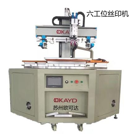 苏州欧可达厂家全自动卷对卷丝印机 伺服马达驱动
