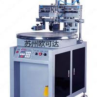 四工位转盘丝印机苏州欧可达伺服丝印机六工位丝印机