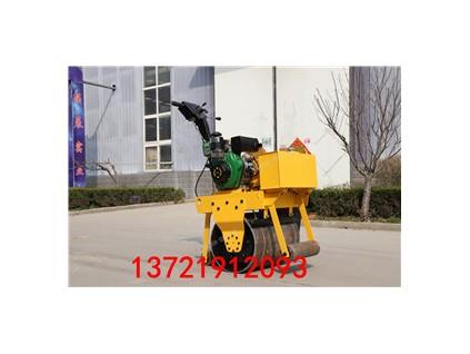HW-600B手扶式双轮柴油压路机多少钱