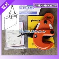 G-1横向钢板起重吊具,H型钢吊装工具5倍以上安全系数