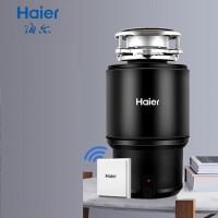 海尔精英款LD700-H1全自动厨余食物粉碎机