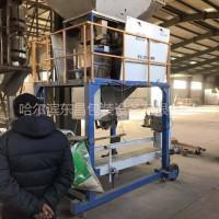 黑龙江省绿豆自动剪线系统打包机哪家好