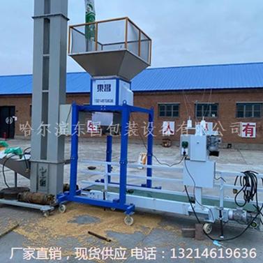 广东省粮食稻谷电动包装秤多少钱