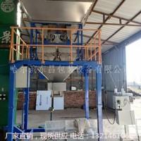 吉林省临江市散粮自动检斤电动定量包装机品牌