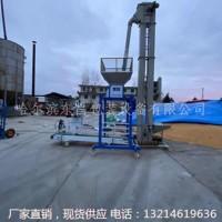 辽宁省庄河市化肥自动送袋定量装袋机品牌