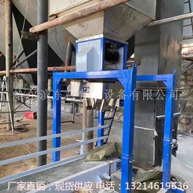 内蒙古自治区稻谷自动检斤自动包装机价格