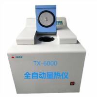 全自动量热仪|煤炭化验设备|测硫仪|工业分析仪