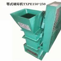 TXEP125×150 实验室颚式破碎机
