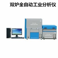 全自动工业分析仪  煤质分析仪