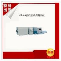 微机灰融熔性测定仪    微机灰熔点测定仪