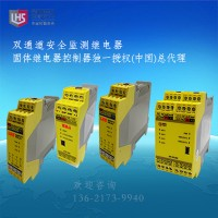 立宏智能安全-SM6系列 SM 602可可编程安全控制器
