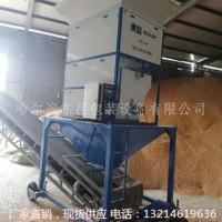 贵州省100吨每小时粮食非连续累积称多少钱