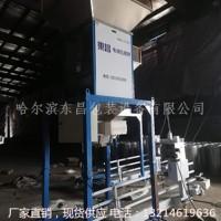 吉林省四平市黄豆一人操作定量打包机的排行