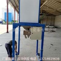 黑龙江省鹤岗市散料电动控制程控定量封口机销售地点