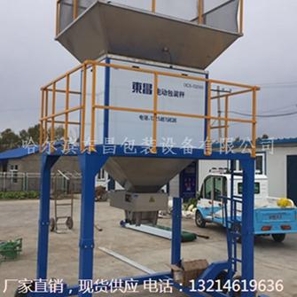 山东省黄豆自动缝纫定量给料机销售地点