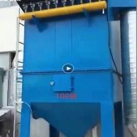 矿山专用DMC布袋除尘器,脉冲除尘器,单机除尘器