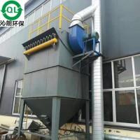矿山专用常温布袋除尘器,脉冲布袋除尘器,单机除尘器
