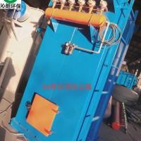 矿山专用DMC常温布袋除尘器,布袋除尘器,脉冲除尘器