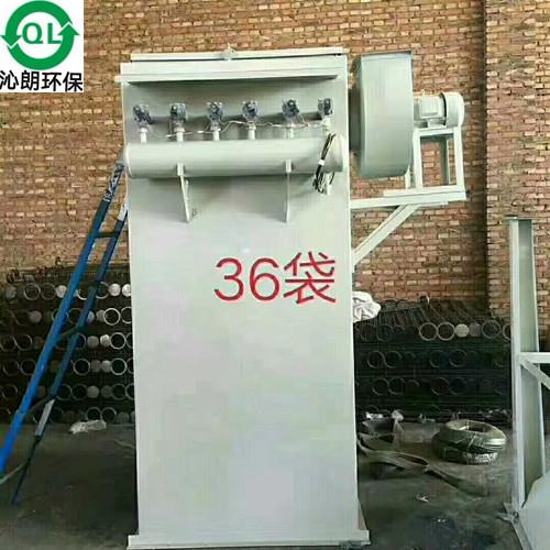 大量现货供应36袋布袋除尘器,单机除尘器,脉冲布袋除尘器