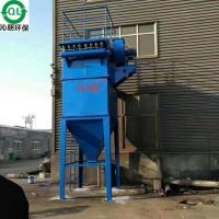 大量现货供应24袋仓顶除尘器,单机除尘器,收尘器