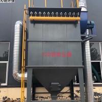 大量现货供应PPC96-8布袋除尘器,单机除尘器,集尘器