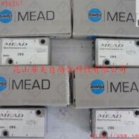 美国MEAD电磁阀、MEAD气动阀