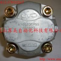 KYB齿轮泵KP0540CPSS