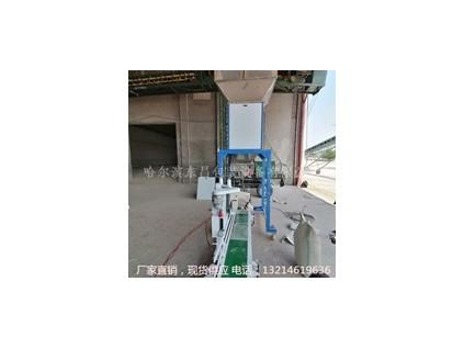 吉林省梅河口市水稻一人操作定量给料机多少钱