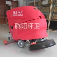 山东腾阳环卫TYXD-53电动手推式洗地机