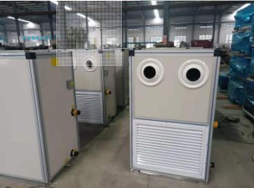 保定跃鑫冷暖设备立式射流空调处理机组