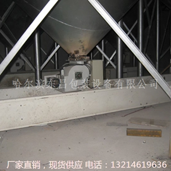 黑龙江省大庆市耐低温粮食配料机多少钱