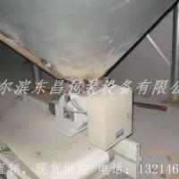 黑龙江省绥化市精度高粮食配料机的排行