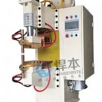 青岛焊本中频点焊机DZ-100KVA